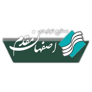 اصفهان مقدم